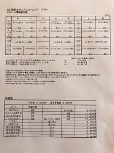90C18DB3-07C6-4811-8EBA-A2A8FB984812