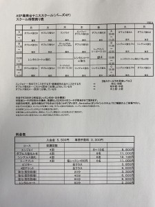 5C5297C2-8FA5-444E-81E7-76DA08F0B58D
